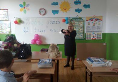Саундпейнтинг с Ирина Димитрова