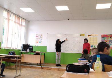 Бинарен урок с Минка Парпулева и Медиха Катрачева
